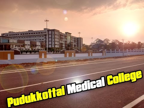 Pudukkottai Medical College Walkthrough | Location Pdkt-Tanjore Road | HD