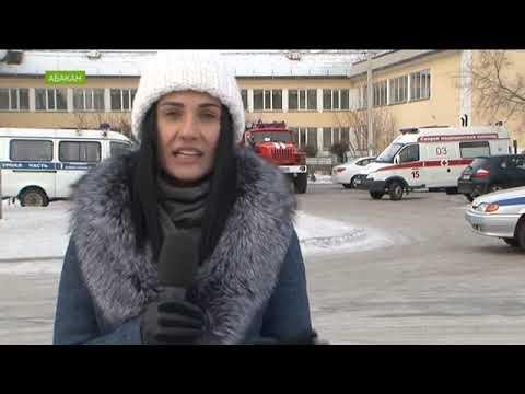 Тревожный понедельник: Абакан захлестнула волна сообщений о заложенной взрывчатке