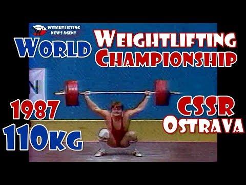 World Weightlifting Championship   1987   110KG