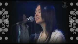 辛島美登里 - 瑠璃色の地球