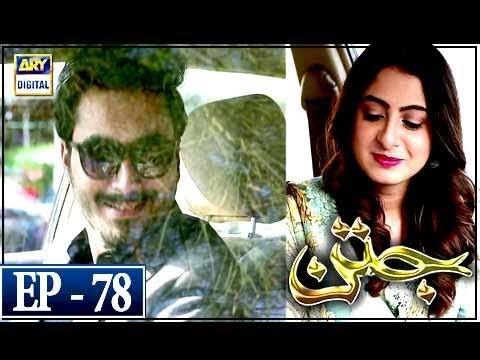 Jatan - Episode 78 - 15th March 2018 - ARY Digital Drama