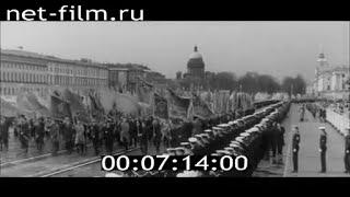 ЛЕНИНГРАДСКАЯ КИНОХРОНИКА 1965 № 14