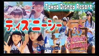トーキョーディズニーシー《Tokyo Disney Resort》妹と遊びまくってみた!ミラコスタで一泊二日《その1》【のえのん番組】