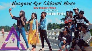 New Nagpuri video_Naogaon Ker Chhonri Mane_ 2019