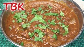 Spicy Lamb Madras Recipe - Titli's Busy Kitchen
