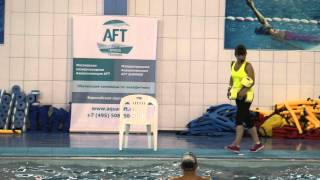 Алена Игнатович - Aqua Functional Аквааэробика (AFT Convention Summer 2013) часть 1