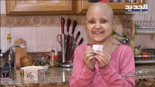 طوني خليفة - الطفلةُ البطلة آلاء دلول التي قاتلت السّرطان 11 سنة، ما هي وصيتُها التي تركتها لأهلها؟