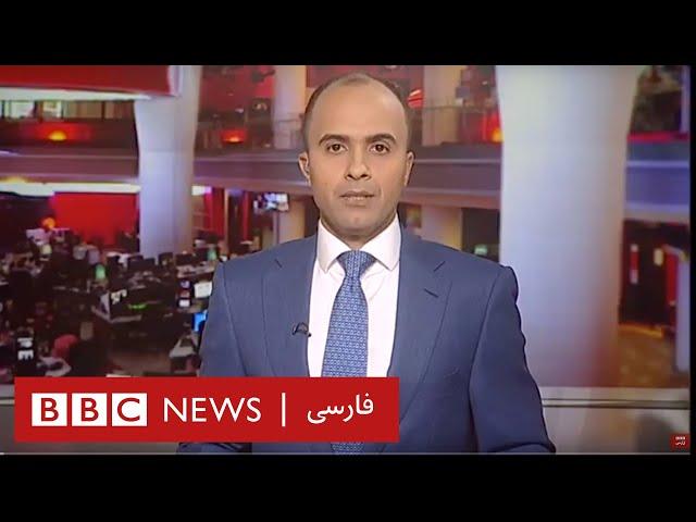 اخبار ساعت شش عصر- پنجشنبه ۲۵ مهر