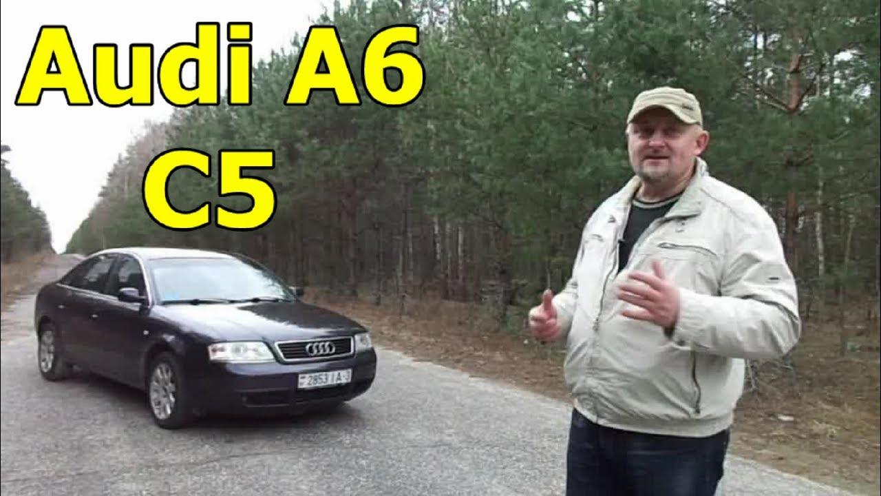 AUDI — A6/C5-ALLROAD, универсал, 1999—2006 г., тест-драйв и обзор .