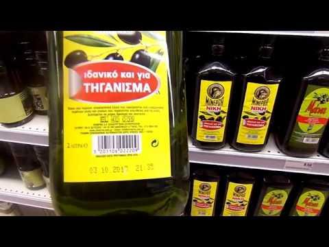 Оливковое масло,какое масло лучше, как выбрать