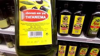 Как выбрать оливковое масло(http://elramd.com/kak-vybrat-olivkovoe-maslo/ Как выбрать оливковое масло в Греции, в греческом супермаркете. Маленькая экскурс..., 2013-02-06T13:40:22.000Z)