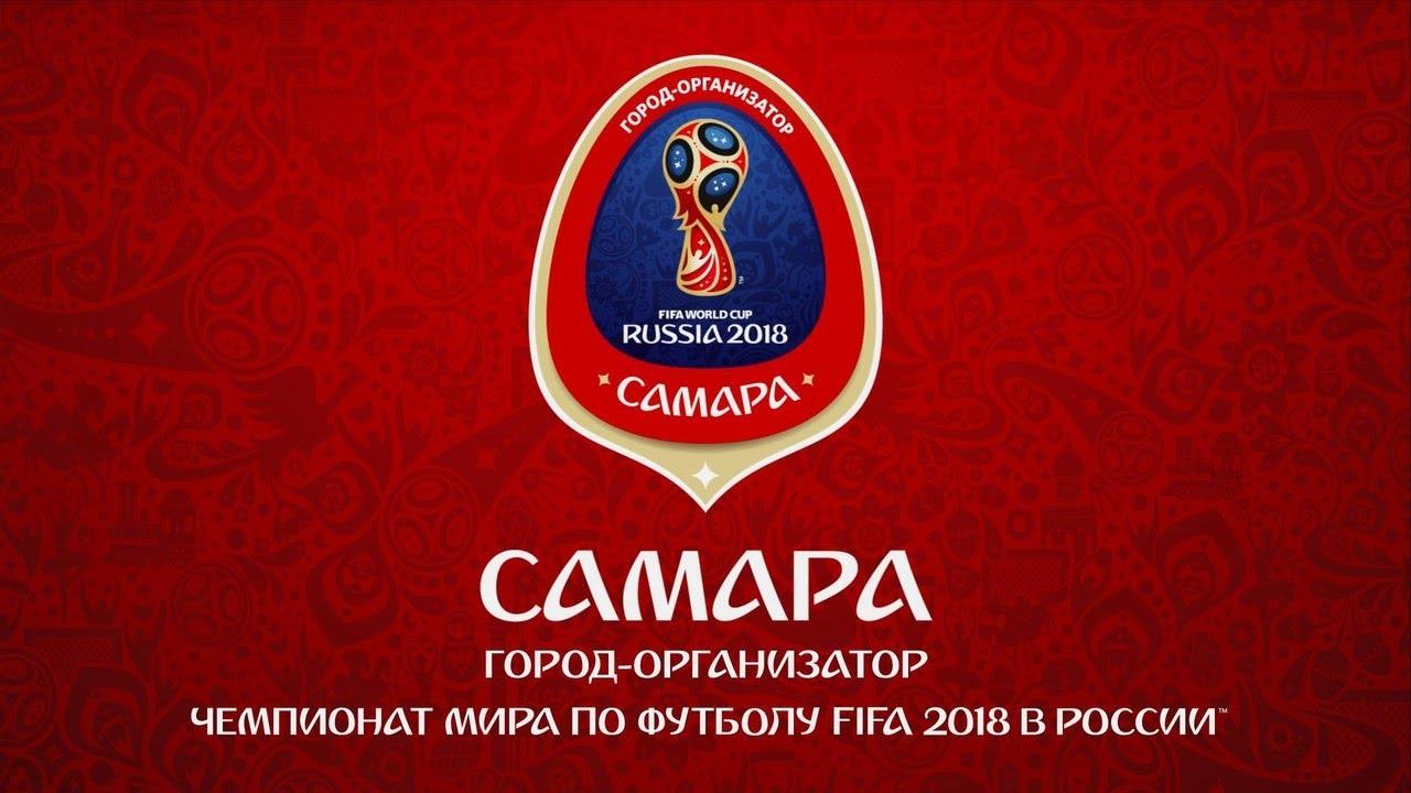 Чемпионат мира фифа 2018 в россии