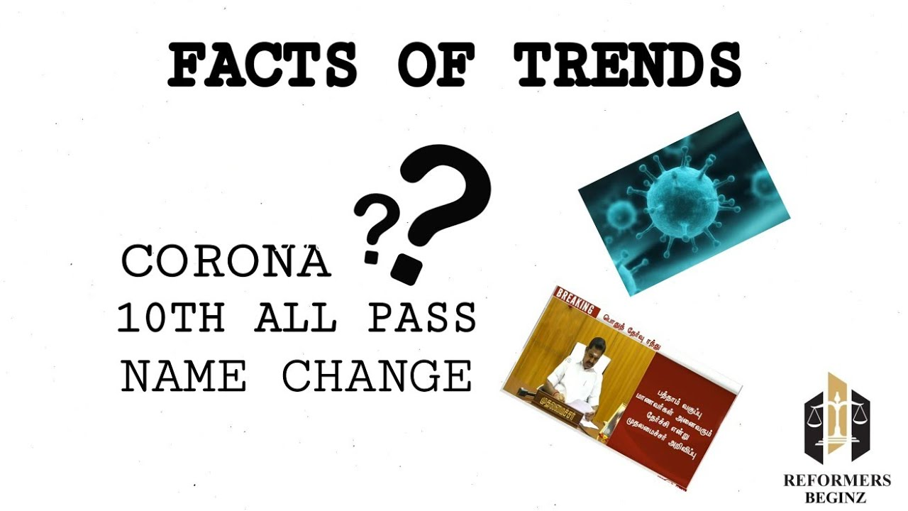 Facts Of Trend  ||  EPISODE-II ||Watch till end || REFORMERS BEGINZ