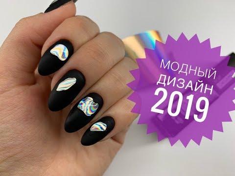 Жидкие камни на ногтях 2018 фото новинки