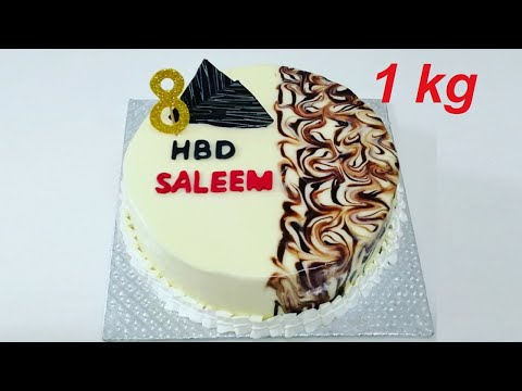 Download 1 kg vancho cake