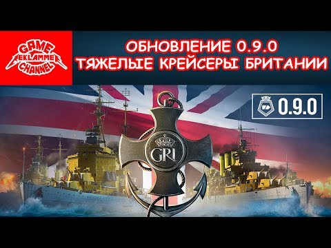 World Of Warships Fsk