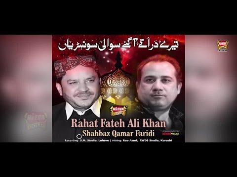 Rahat Fateh Ali Khan Ft. Shahbaz Qamar Fareedi - Terey Dar Tey Aagaye - New Naat - 2017