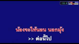 แสนเมา - รสสุคนธ์ พูลเจริญ