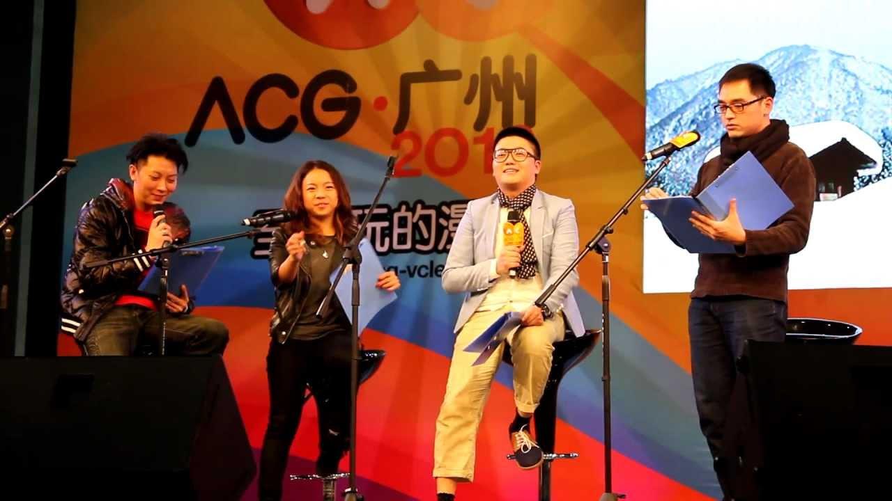 J2《銀魂》現場配音@2012ACG穗港澳動漫遊戲展 - YouTube