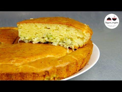 ПИРОГ С КАПУСТОЙ  Необычный Простой и Вкусный  Рецепт на конкурс  Cabbage Pie