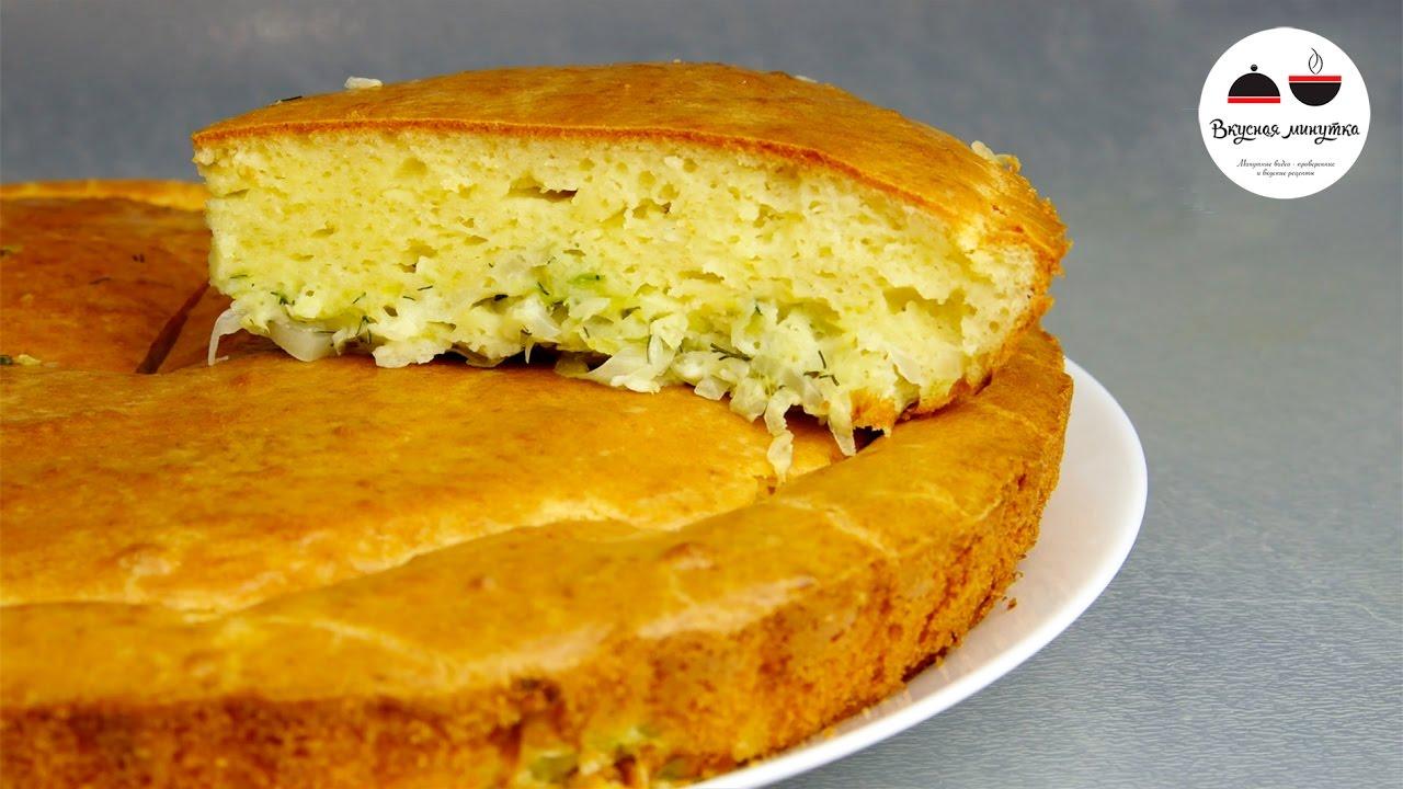Капустный пирог простой рецепт