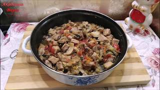 Вкуснейший рецепт свинины с баклажанами, грибами и овощами: ВКУСНО,ПРОСТО и ПОЛЕЗНО.