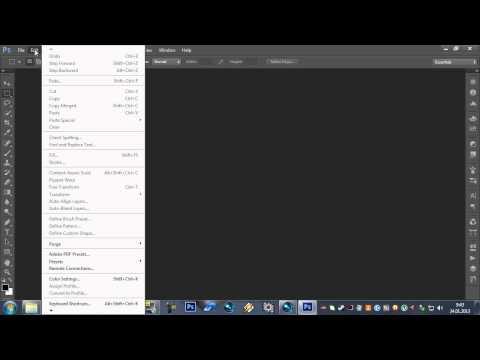 Adobe Photoshop CS6. Как сделать русский интерфейс
