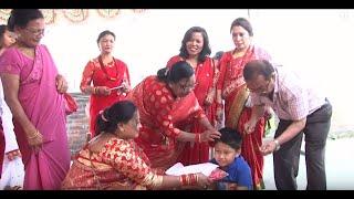Brattabanda Ceremony of Reevan Madhikarmi