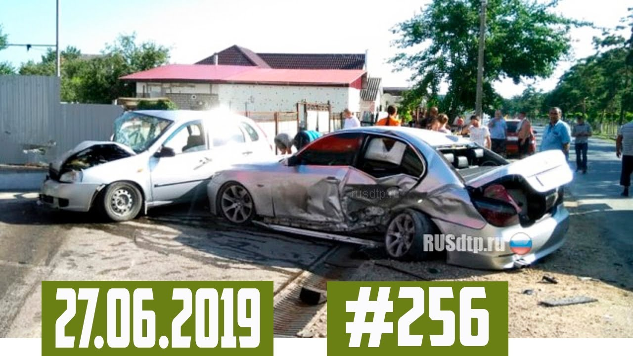 Подборка ДТП с видеорегистратора 27.06.2019 №256