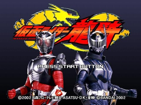 PS1 Kamen Rider Ryuki (Thai) 15+