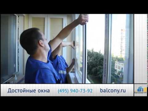 Трехполозковая раздвижная система проведал - видео на канале.