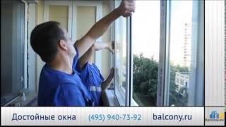 видео Остекление балконов и лоджий Slidors (Слайдорс)