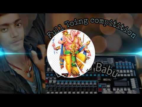 गनपती आयो बाबा रिधि सिधि लायो् Hard Dolki Full Toing Shiva Babu