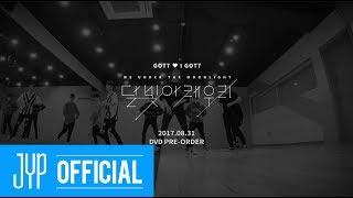 """Download Video GOT7(갓세븐) """"skyway"""" Dance Practice (Short ver.) MP3 3GP MP4"""