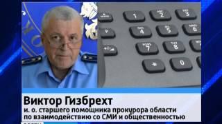 В Оренбуржье за фальшивый диплом о высшем образовании осужден чиновник(, 2014-08-01T06:45:54.000Z)