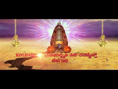 Jayasurya Movie Trailer-02