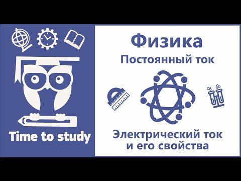 Физика: подготовка к ОГЭ и ЕГЭ. Гидростатика