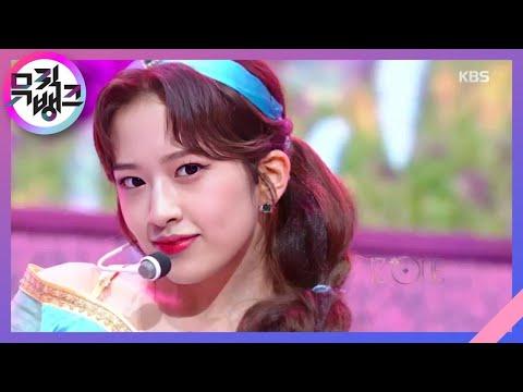 환상동화(Secret Story of the Swan) - IZ*ONE(아이즈원) [뮤직뱅크/Music Bank] 20200626