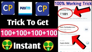 New Trick Free paytm cash 100+100+100+100 Instant Payment
