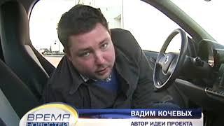 Умная сигнализация - украинская разработка для автовладельцев