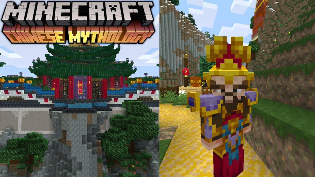Minecraft Series 14 la mythologie chinoise série Jeu complet de 13 Avec Chase NEUF *