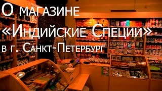 видео О магазине