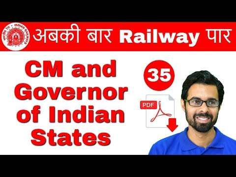 9:40 AM - Railway Crash Course  CM and Governor of Indian States by Bhunesh Sir   Day #35