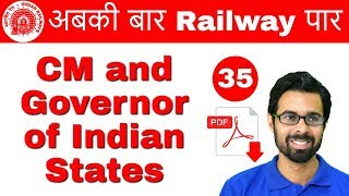 9:40 AM Railway Crash Course  CM and Governor of Indian States by Bhunesh Sir   Day #35