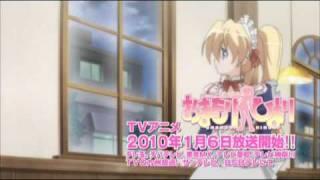 テレビアニメ『おまもりひまり』プロモーション映像 おまもりひまり 検索動画 39