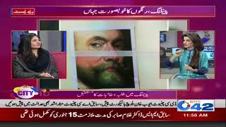 City @ 10 | Kiran Saleem | 16 January 2018 | City 42