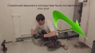 Видеоурок о том, как сделать канализацию, полипропилен и короб из гипсокартона в совмещенном санузле