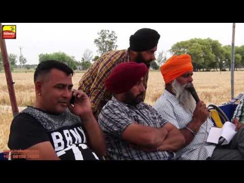 DHALIWAL (Jalandhar)   BULL HALTI RACES   ਬਲਦਾਂ ਦੀਆਂ ਹੱਲਟ ਦੌੜਾਂ - 2016    Full HD    Part 1st