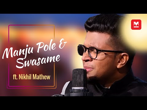 Manju Pole | Swasame (Mashup Cover) ft. Nikhil Mathew