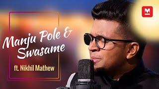 Manju Pole | Swasame (Mashup Cover) ft. Nikhil Mathew